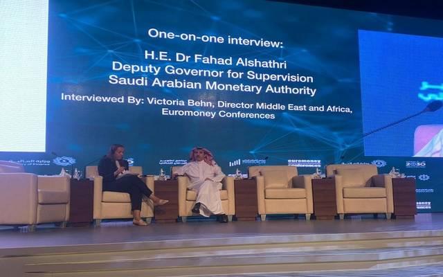 وكيل محافظ مؤسسة النقد السعودي فهد الشثري خلال مؤتمر يورومني السعودية 2019