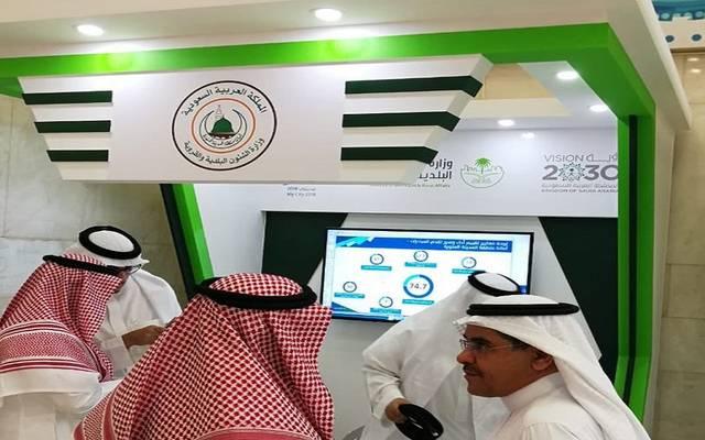 البلدية السعودية توضح إجراءات إصدار رخصة البناء وشهادة الإشغال (إنفوجرافيك)