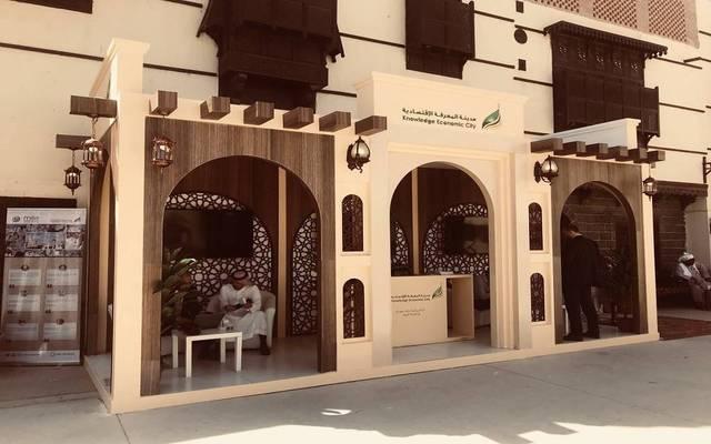 Makarim Al Maarifa owns assets worth SAR 55 million