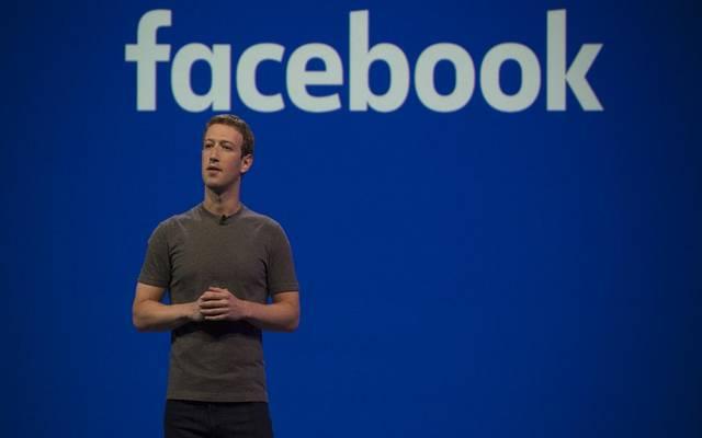 فيسبوك: تغيير تكوين الخادم سبب أكبر تعطل في تاريخ المنصة