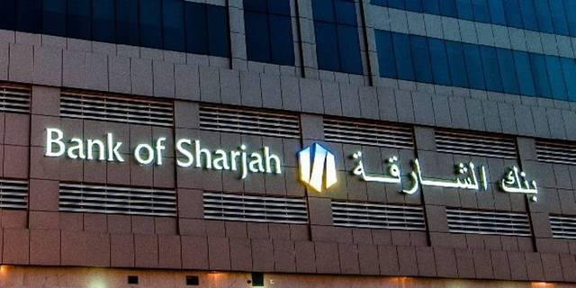 Bank of Sharjah logs AED 445m accumulated losses