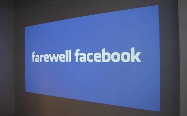 """محدث.. """"فيسبوك"""" يتهاوى 7% ليسجل أسوأ جلسة منذ مارس 2014"""