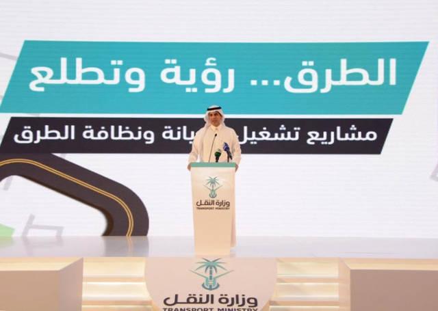 النقل السعودية توقع عقود 110 مشروعات لتشغيل وصيانة الطرق