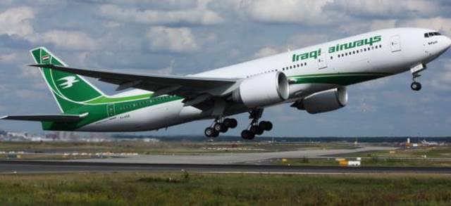الطيران المدني العراقي تنفي استئناف الرحلات الجوية مطلع يونيو المقبل