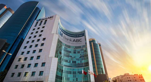 أحد فروع بنك المؤسسة العربية المصرفية