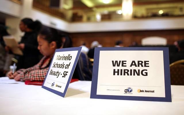 القطاع الخاص الأمريكي يضيف وظائف بأقل من المتوقع