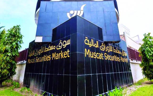 إجمالي عدد الأسهم المتفق عليها 104.91 مليون سهم