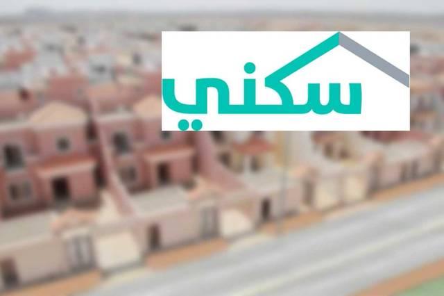 """إنفوجراف..""""سكني"""" يتيح 7 مخططات سكنية جديدة للمستفيدين بالسعودية"""