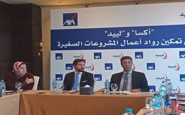 AXA Egypt provides 200,000 of those who are benefiting from the Lead Foundation's financings with life and medical insurance