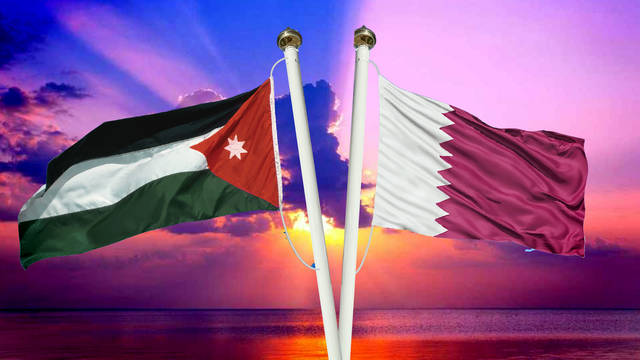 علم الأردن وقطر