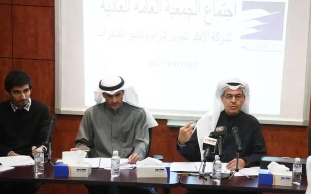 """جانب من عمومية """"ألافكو"""" الكويتية التي انعقدت أمس"""