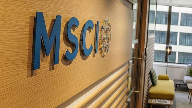 شعار مؤشر إم.إس.سي.آي للأسواق الناشئة