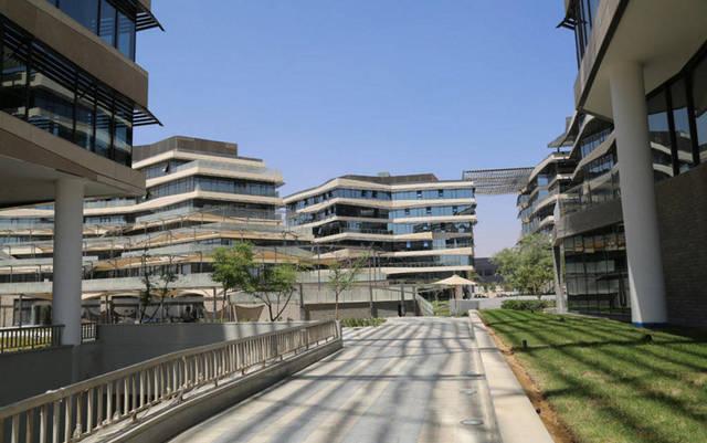 Arab Moltaqa Investments profits decline 17% in Q3