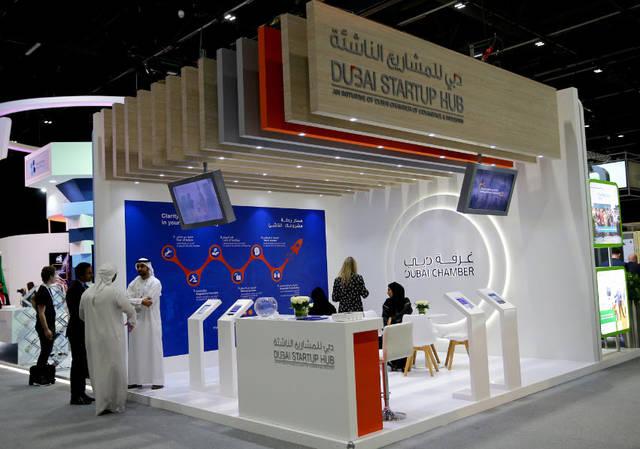 """تعتبر """"دبي للمشاريع الناشئة""""، التي أطلقتها الغرفة خلال العام 2016"""