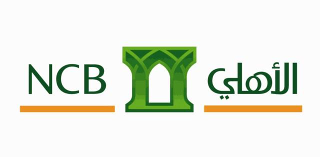 National Commercial Bank (NCB) News - Mubasher Info