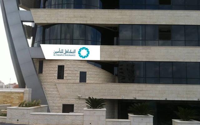 مقر شركة التكافل الفلسطينية للتأمين