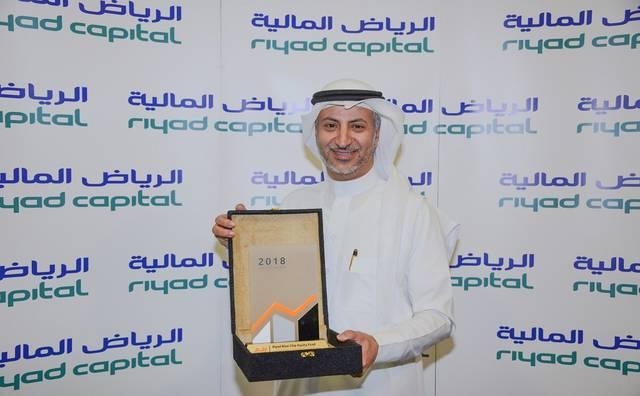 صندوق الرياض للأسهم القيادية الأعلى أداءً لعام 2018 بعائد 19.9%