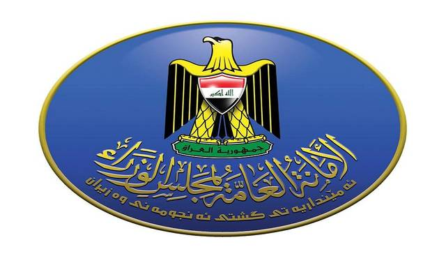 The General Secretariat of the Iraqi Ministers is considering providing guarantees to workers in the private sector