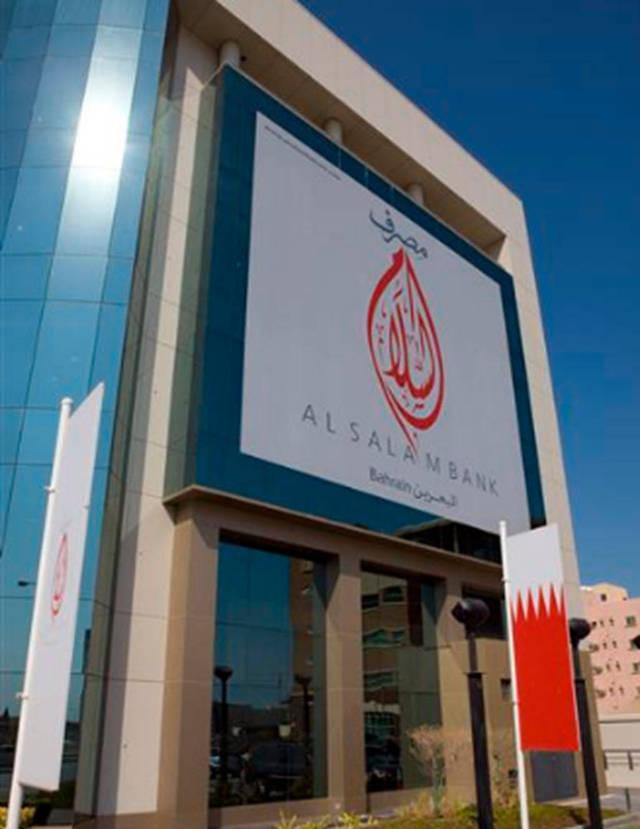 لافتة تحمل شعار مصرف السلام البحرين