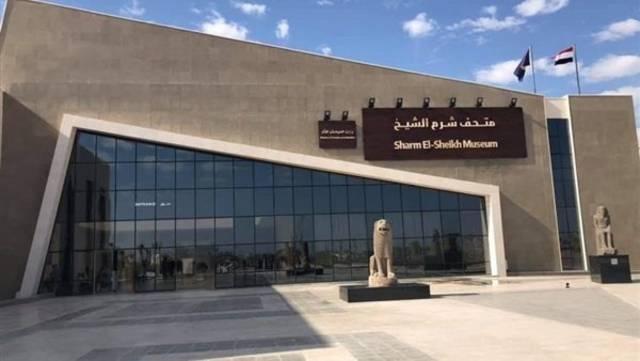 """""""الآثار"""" المصرية تكشف أسعار ومواعيد عمل متحف شرم الشيخ: يدمج الترفيه والثقافة"""