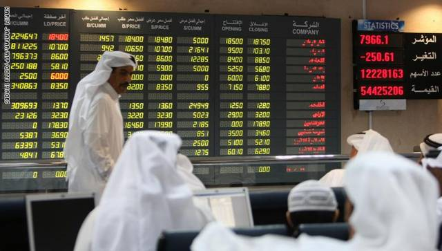 QSE gains 308 pts in week; liquidity records QAR 1.47bn
