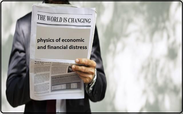 """على غرار قانون نيوتن.. كيف ضرب """"كوفيد-19"""" بندول الاقتصاد والأسواق؟"""
