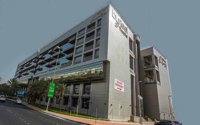 مستشفى برجيل بدولة الإمارات العربية المتحدة