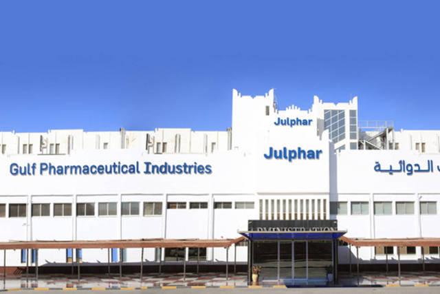 مقر  شركة الخليج للصناعات الدوائية