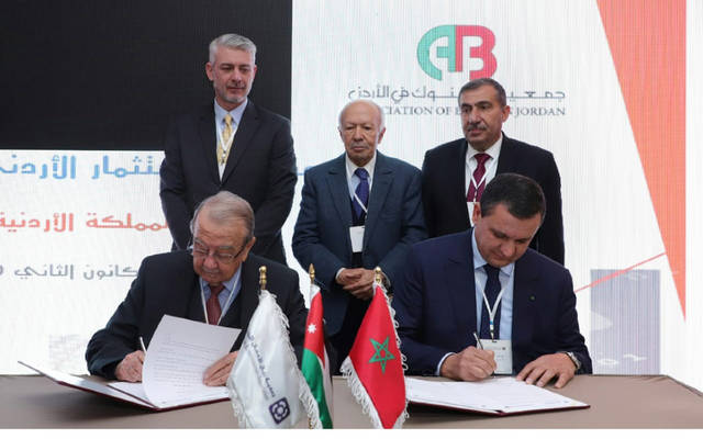 خلال توقيع الاتفاقية بين الجانبين