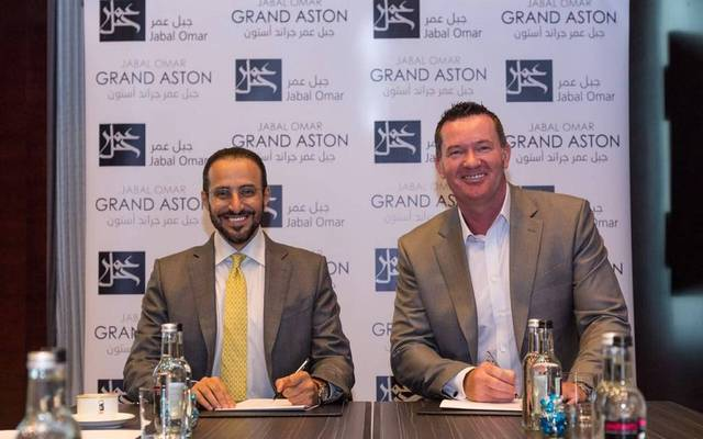 Jabal Omar Grand Aston will be Archipelago's first investment in the kingdom