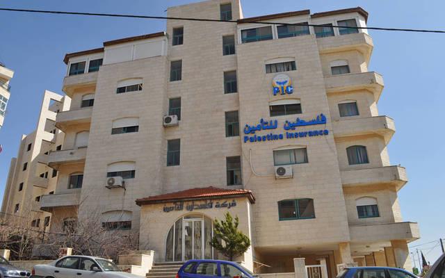 مقر شركة فلسطين للتأمين