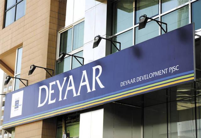 لافتة تحمل شعار شركة ديار للتطوير- الصورة أرشيفية