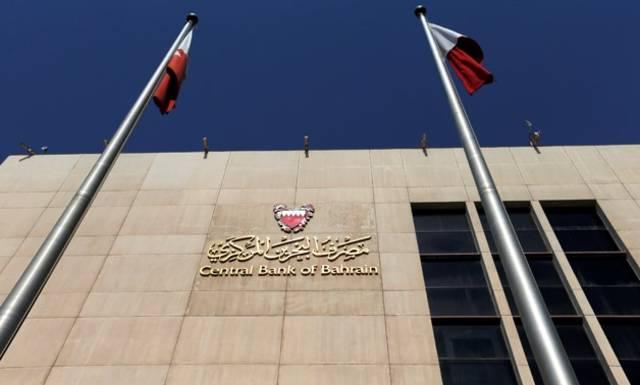 المركزي البحريني يصدر أذون خزانة بـ35 مليون دينار