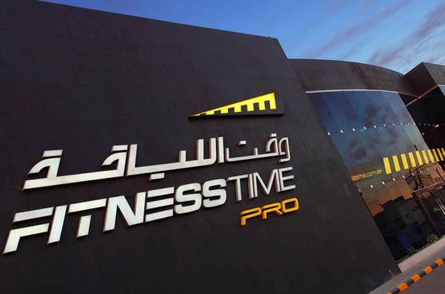 Leejam opens new women's fitness centre in Riyadh