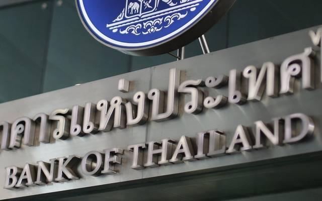 تايلاند تخفض الفائدة بشكل مفاجئ مع التوقعات الاقتصادية الضعيفة
