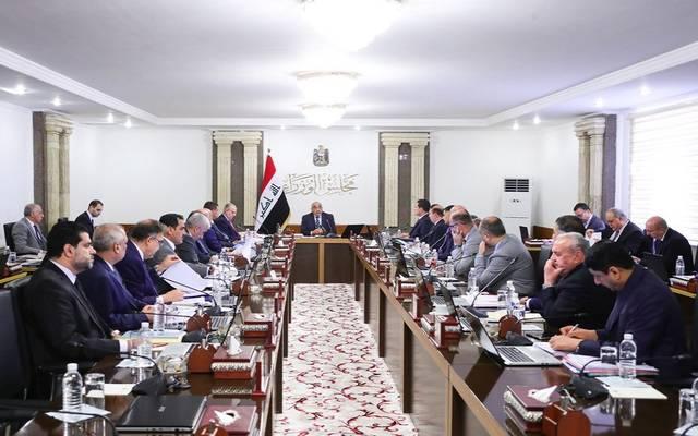 مجلس الوزراء العراقي- أرشيفية