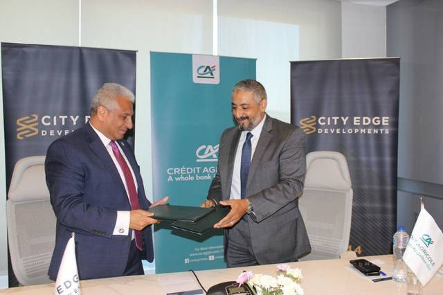 City Edge customers will get payment facilities through three mortgage plans