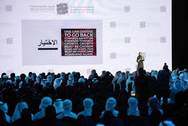 جلسات فعاليات محمد بن زايد لأجيال المستقبل