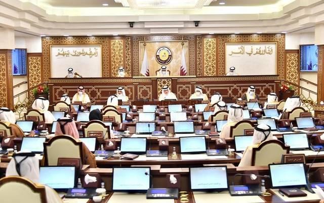 قاعة مجلس الشورى القطري