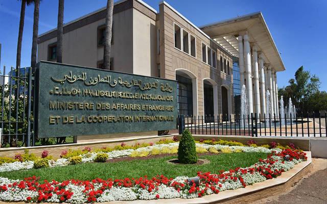 مقر وزارة الشؤون الخارجية والتعاون الأفريقي والمغاربة المقيمين بالخارج