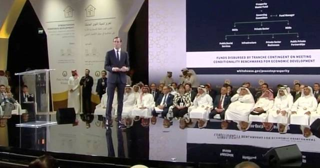 """جاريد كوشنر مستشار الرئيس الأميركي  خلال حضورة جلسات ورشة """"السلام من أجل الازدهار"""" بالبحرين"""