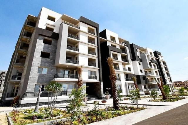 Jannah Housing Project