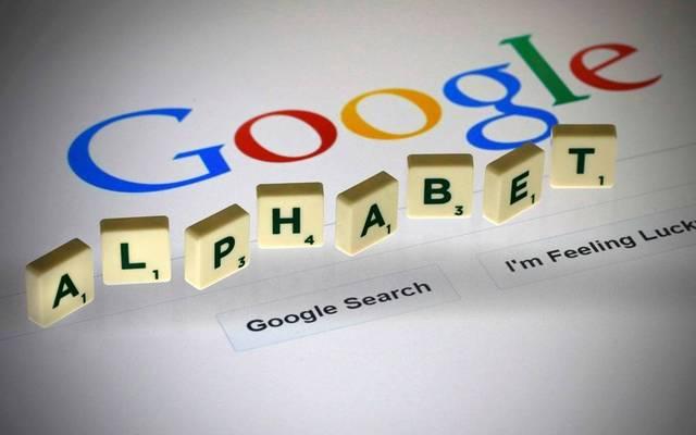 تقرير: جوجل تلغي خططاً لتوظيف 2000 شخص