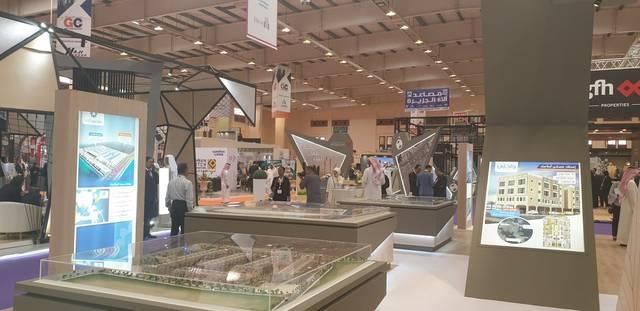 جانب من معرض الخليج للعقار 2019 في مملكة البحرين