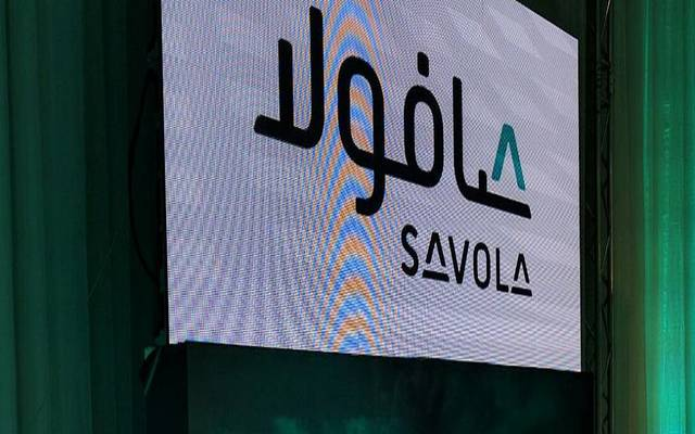 Savola to sell 2% of its stake in Al Marai