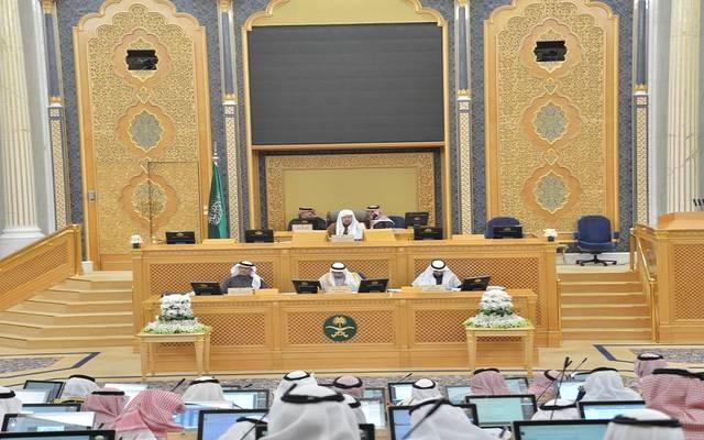 الشورى السعودي يطالب شركات الاتصالات بإيصال الخدمة لجميع المناطق