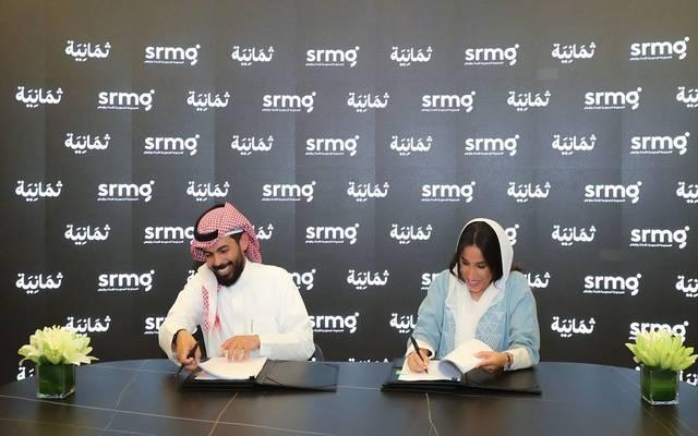 """جانب من توقيع الشركة العربية للوسائل التابعة لـ""""الأبحاث والإعلام"""" اتفاقية الاستحواذ على 51% من ثمانية للنشر والتوزيع"""