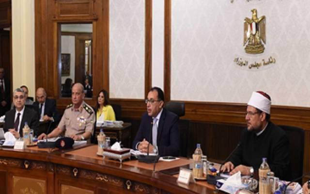 جانب من اجتماع مجلس الوزراء المصري