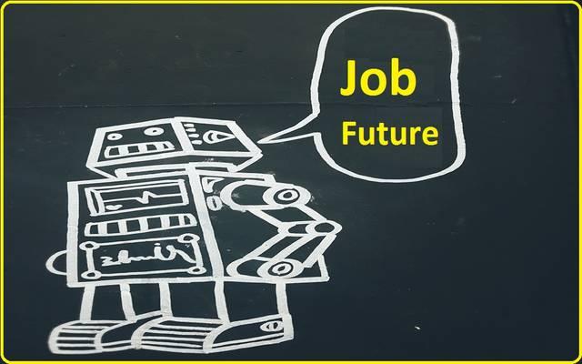 مع الفجوات الحادة.. كيف سيبدو شكل الوظائف في المستقبل؟