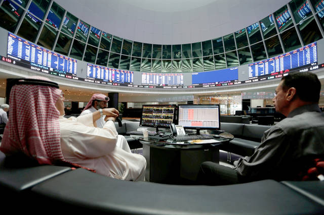 """بورصة البحرين.. بنكان يعلنان الانكشاف على """"إن إم سي الصحية"""""""